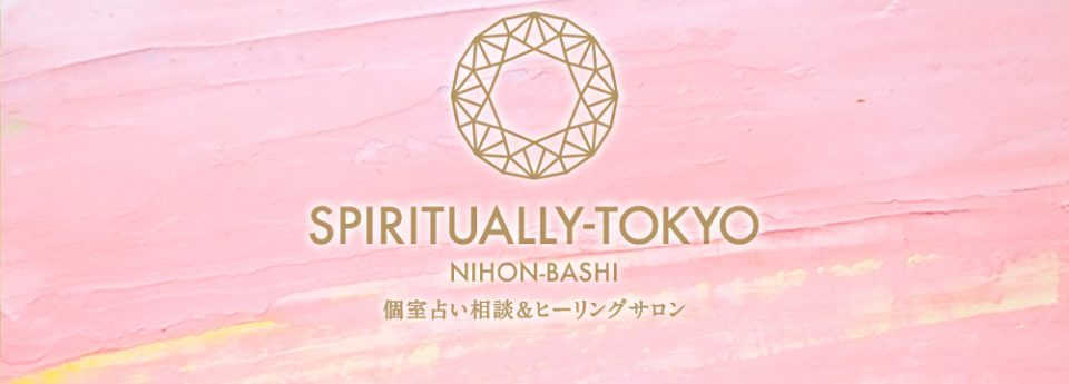 http://spiritually.jp/voice