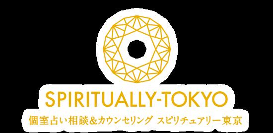 占い&スピリチュアル東京ロゴ