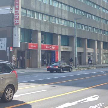 東京駅八重洲口の個室スピリチュアル占いの場所