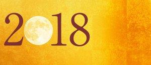 2018年・平成30年・新月と満月カレンダー